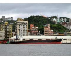 Small gencargo - 2100 t. on Far East